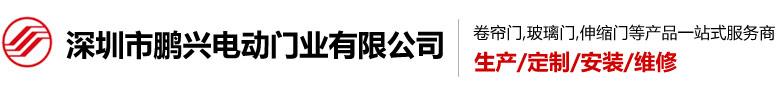 深圳自动门